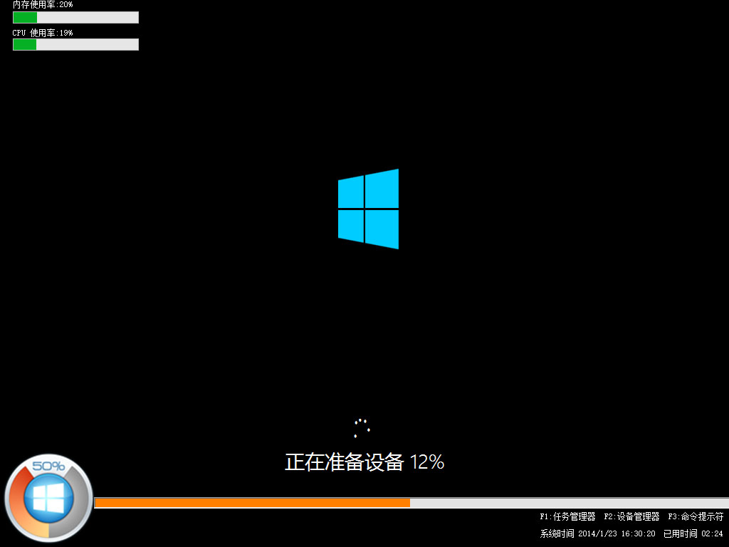 系统之家 GHOST Win8.1 x32(Win8系统下载)MSDN正式版 V1.0