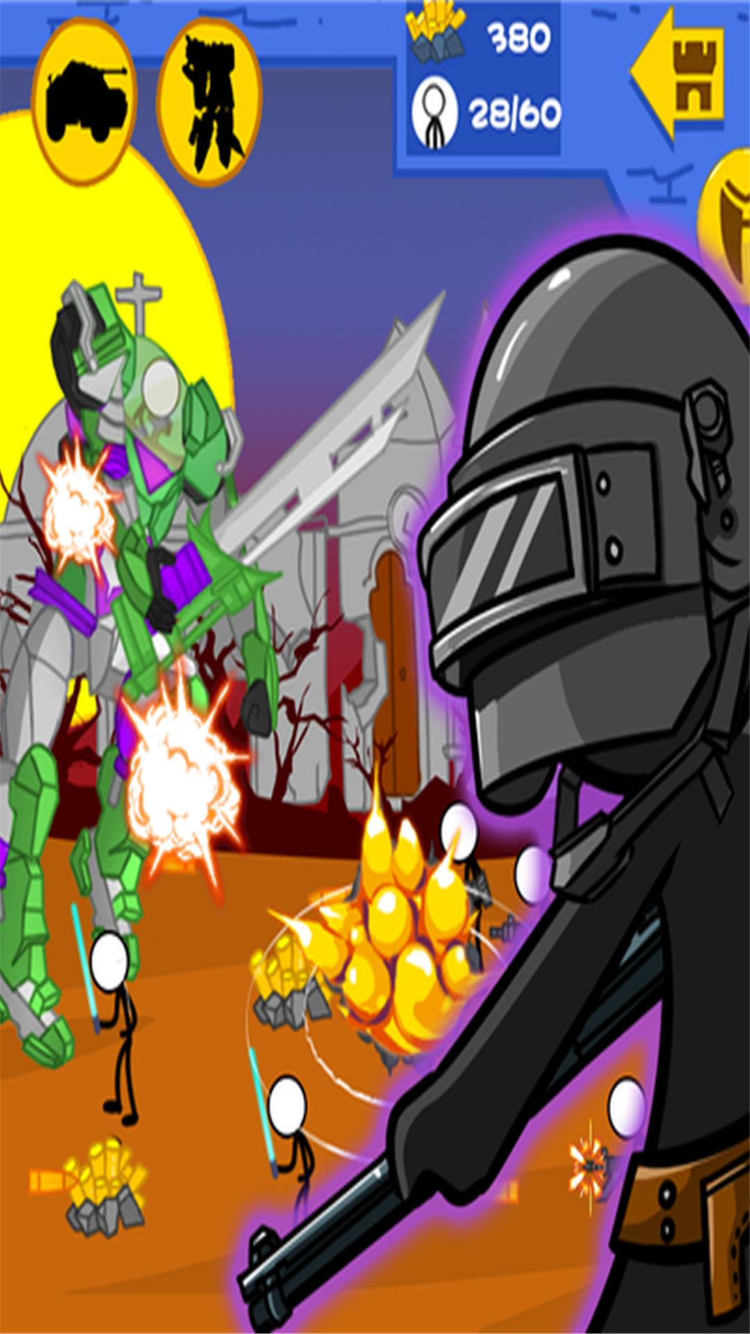 火柴人现代战争1.0.0免费版下载 火柴人现代战争破解版下载地址