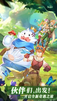 彩虹物语-冒险之王